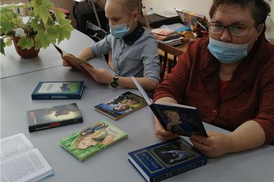 Шоршелская сельская библиотека присоединилась к Республиканскому фестивалю-конкурсу «Литературная Чувашия: самая читаемая книга года»