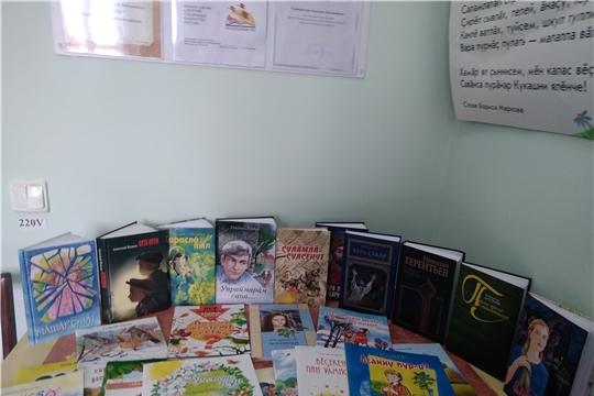 В рамках республиканского конкурса в Сутчевской сельской библиотеке прошел литературный час «Читающая Чувашия»