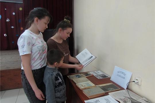 Познавательно-игровая программа «Мы к звездам проложим путь» прошла в Первочурашевской сельской библиотеке