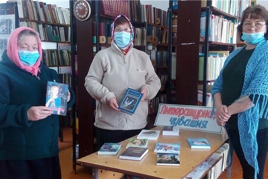 Сятракасинская сельская библиотека присоединилась к конкурсу Литературная Чувашия: самая читаемая книга года»