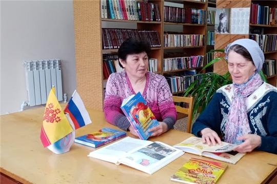 В Бичуринской сельской библиотеке прошла краеведческая беседа
