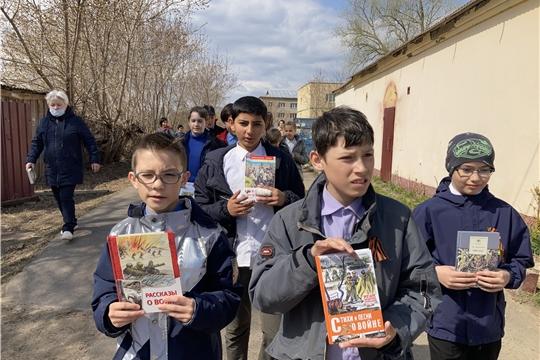 Городская библиотека семейного чтения присоединилась к патриотической акции «Книжный марш победы»