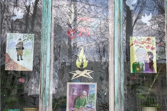 Городская библиотека семейного чтения присоединилась к Всероссийской акции «Окна Победы»