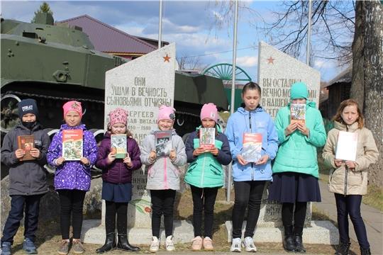 В Детской библиотеке прошла патриотическая акция «Книги о войне нам память оставляют»
