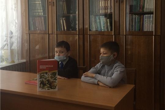 Городская библиотека семейного чтения   присоединилась к   XII Международной акции «Читаем детям о войне»