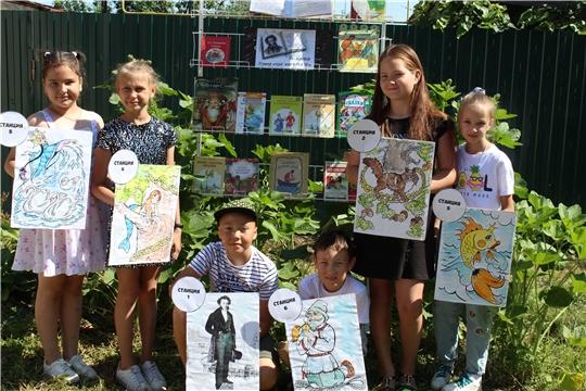 В Детской библиотеке состоялось открытие летних чтений