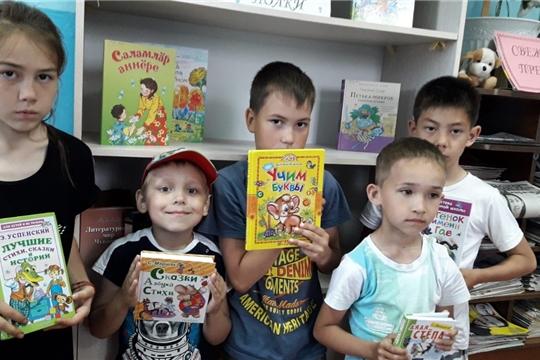 Конкурсно-игровая программа «Раз, два, три – в сказку попади!» прошла в Эльбарусовской сельской библиотеке