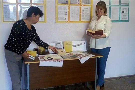 Книжная выставка «Никифор Мранькан пурнӑҫ сакки» функционирует в Бичуринской сельской библиотеке