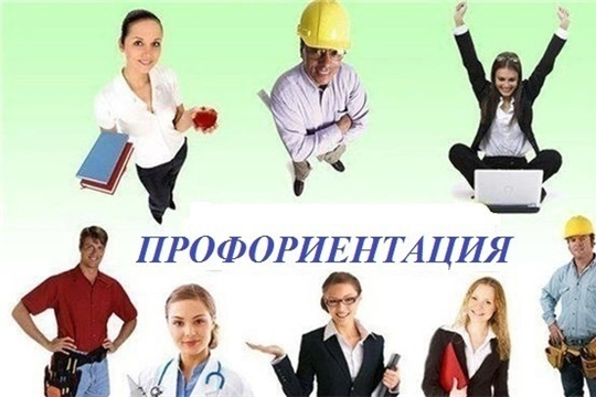 Приволжская городская библиотека присоединилась к профориентационной онлайн-акции «Ступени мастерства»