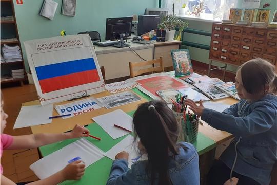 День России в Октябрьской сельской библиотеке