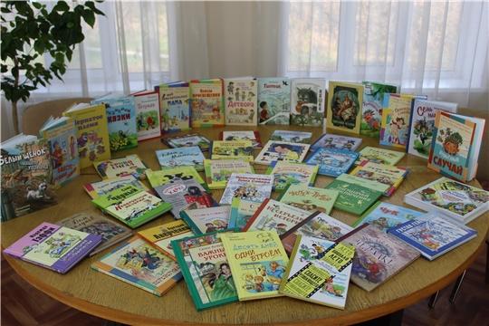 Новые книги поступили в фонд Детской библиотеки