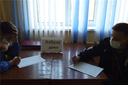Час финансовой грамотности «Азбука денег» прошел в Камаевской сельской библиотеке