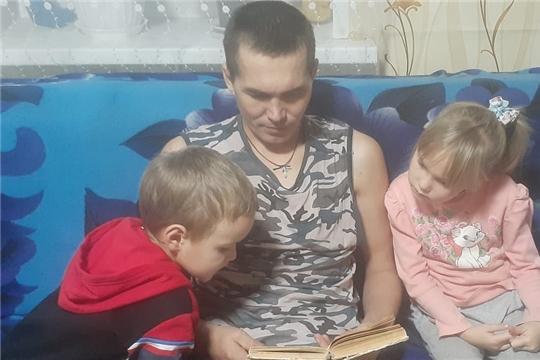 Эльбарусовская сельская библиотека присоединилась к республиканской читательской акции «День чтения вслух»