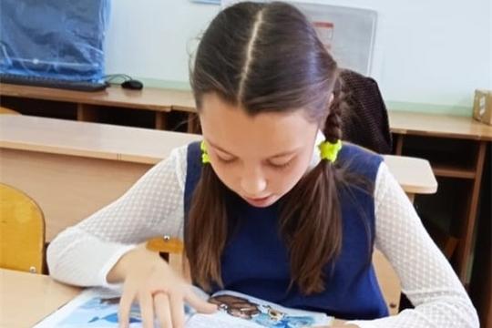 """Городская библиотека семейного чтения присоединилась к республиканской читательской акции """"День чтения вслух"""""""