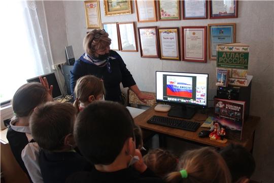 Час истории «Снова вместе – Россия и Крым»