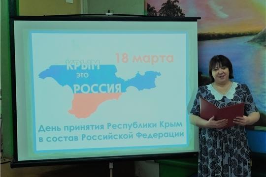 «Крымская весна», с таким символичным названием прошло мероприятие в Новинском городском Доме культуры