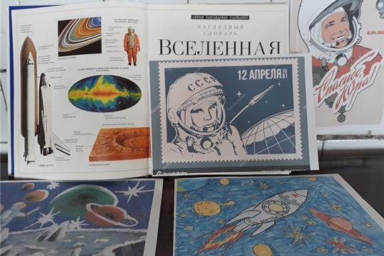 11 апреля 2021 года работники культуры  Дубовского ЦСДК провели викторину «Обнимаю небо крепкими руками»