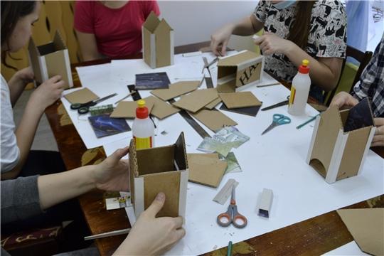 Мастер-класс «Чайные домики из картона» состоялся 13 апреля в РДК!