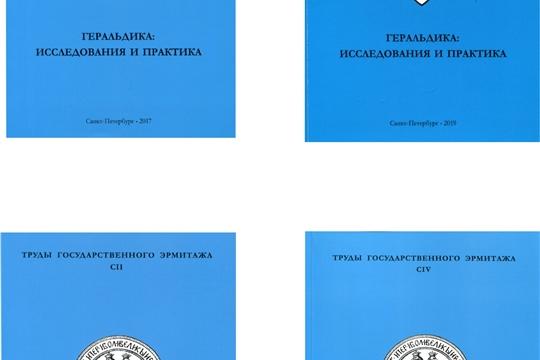 Провели съемки  по  теме  муниципальных  гербов  и  флагов  Чувашской  Республики   в творческой  лаборатории  ( музее геральдики )  в г. Мариинский Посад