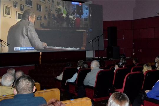 В РДКиТ состоялся концерт «Мелодия любви», посвященный композитору А.Я.Эшпаю