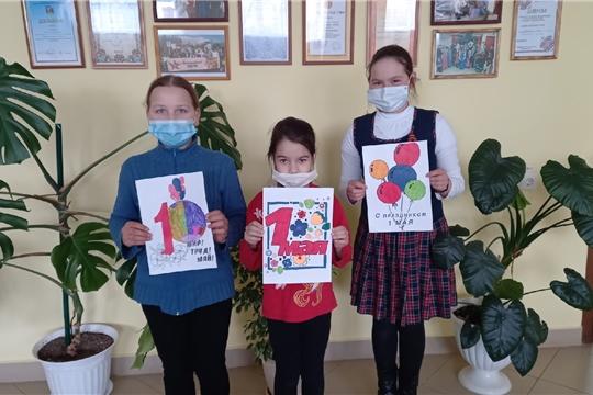 1 мая в Сотниковском СДК прошел конкурс детских рисунков « Мир! Труд! Май!»