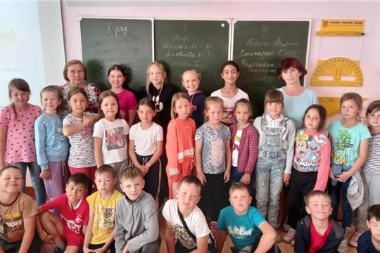Викторина «Моя любимая Россия» в рамках Дня России.
