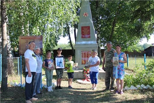 Работники культуры деревни Сюндюково организовали митинг «Защитникам-слава и память»