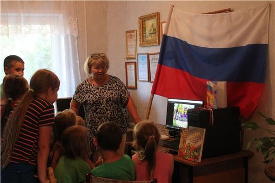 Познавательный час «22 августа - День Российского флага»