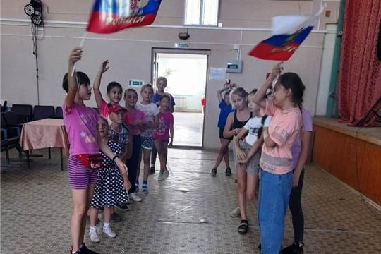 В Приволжском городском Доме культуры прошло мероприятие «Гордо реет флаг России»