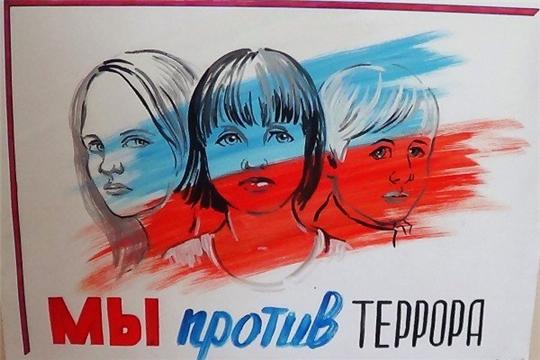 """Районный Дом культуры и туризма присоединяется к флэшмобу """"Мы против терроризма!"""""""