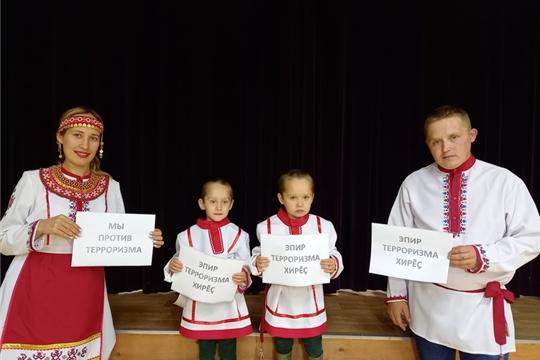 Эльбарусовский центральный сельский Дом культуры принял участие во флешмобе «Мы – против терроризма»