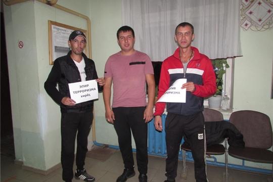 Участие Первочурашевского ЦСДК во флешмобе «Мы – против терроризма»