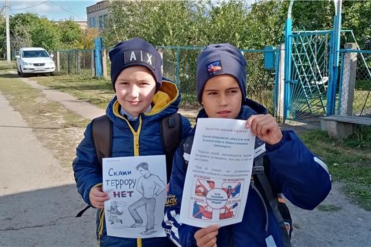 Работники культуры Бичуринского сельского поселения среди жителей села провели акцию по терроризму