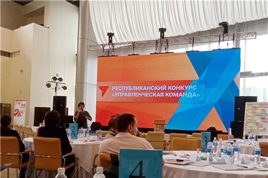 Наталия Андреева – полуфиналист Республиканского конкурса «Управленческая команда»