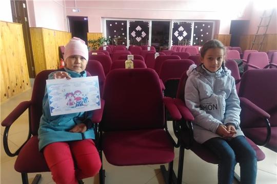 в Большешигаевском Доме культуры провели для детей «Азбука прав ребёнка»