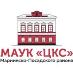 """МАУК """"ЦКС"""" Мариинско-Посадского района"""