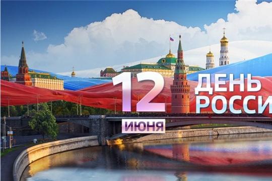 Приглашаем принять участие в тематическом фестивале «Россия - Родина моя»