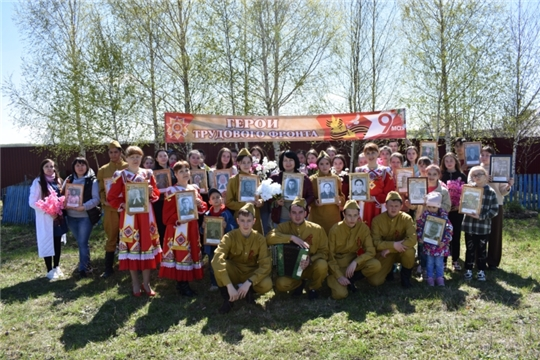 76-я годовщина Победы в Великой Отечественной войне 1941-1945 годов