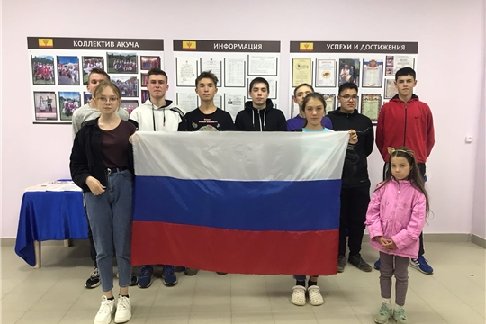 Час истории «Символы государства Российского» в Сыбайкасинском СК
