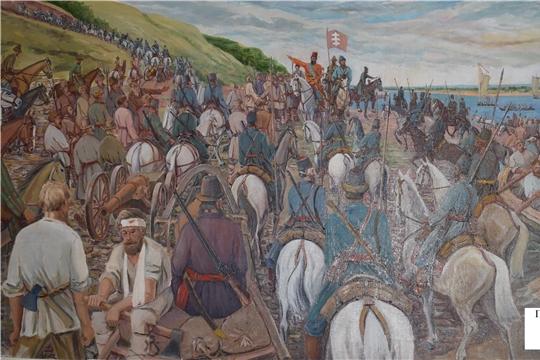 Историческое событие