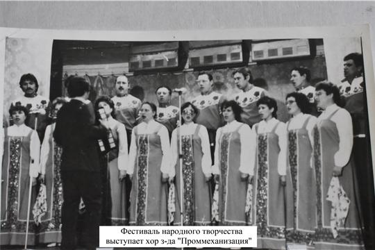 400-летие села Сундырь (города Мариинский Посад)