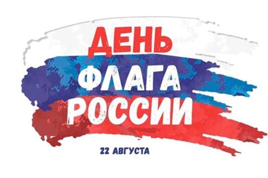 Мы поднимаем наш флаг своего государства!