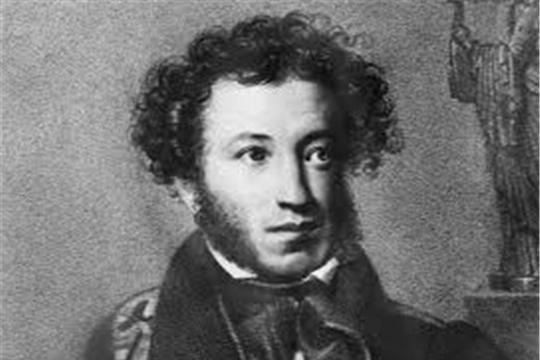 Идут года, но Пушкин остается...