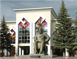 Национальная библиотека Чувашской Республики