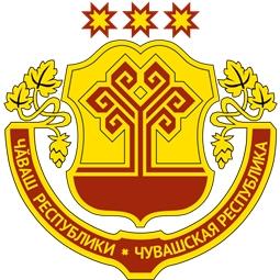 Министерство культуры Чувашской Республики