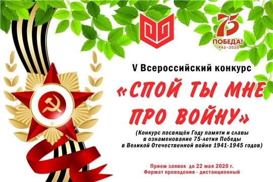 Очередные награды народного хора РДК и его солистов