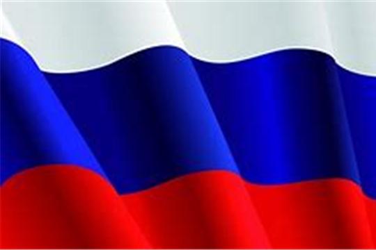 Сетевая акция «Цвета Российского Флага»