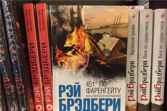"""31 июля - """"День воспоминания любимых книжек"""""""