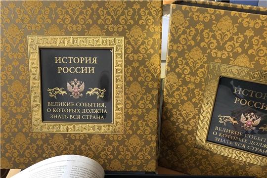 Поступление новых книг в библиотеки Красночетайского района