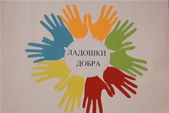 """Районная онлайн-акция """"Ладошка добра"""", посвященная Дню солидарности в борьбе с терроризмом"""